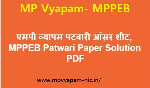 MP Vyapam Patwari Answer Key 2017