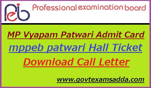 MPPEB MP Vyapam Patwari Admit Card 2019 Download