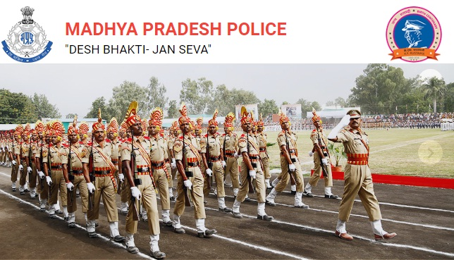 MP Police Constable Result 2018