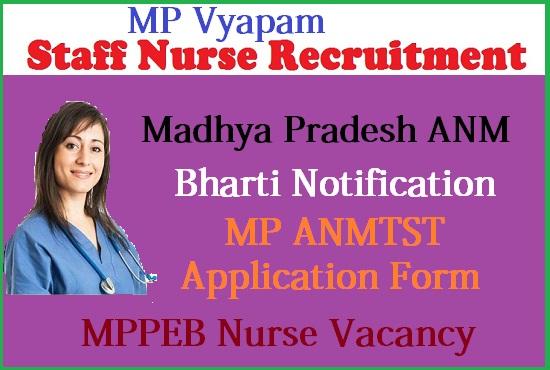 MP Vyapam ANM Recruitment 2018