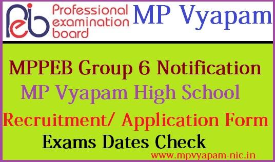 MP Vyapam Group 6 Notification 2018
