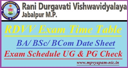 RDVV Time Table 2018-19