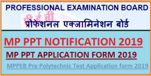 MP PPT NOTIFICATION