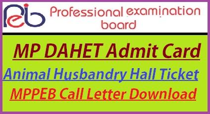 MP Vyapam DAHET Admit Card 2019