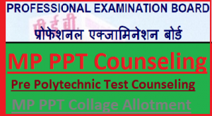 MP PPT Counseling